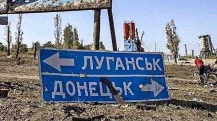 Не только Крым остался без воды: стало известно о новых проблемах на оккупированном Донбассе