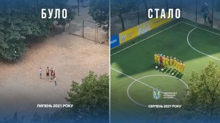 УАФ построила футбольную площадку на месте, где дети пели гимн Украины