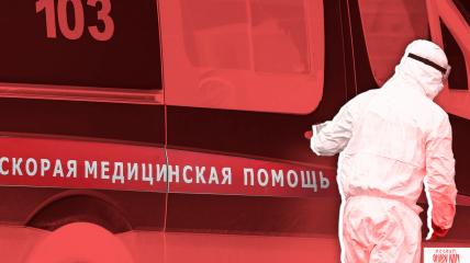 Коронавирус убивает жителей оккупированного Донбасса