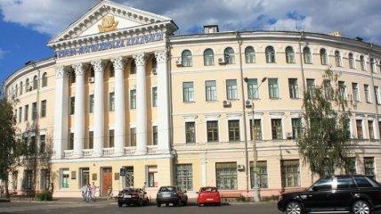 Киево-Могилянская Академия оказалась в центре скандала из-за сексистского поста в сети