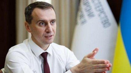 Ляшко рассказал, обеспечат ли украинцев третьей дозой Pfizer