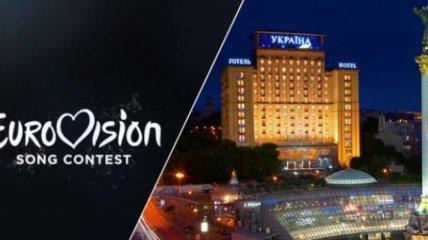 Евровидение 2017: дата и время проведения полуфинала и финала
