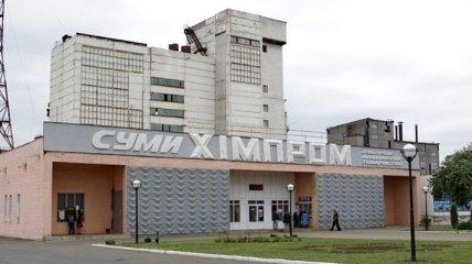 """На """"Сумыхимпром"""" произошла утечка серной кислоты"""