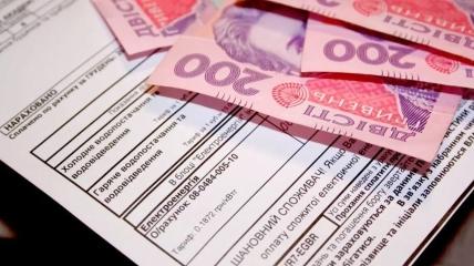 З 1 жовтня українців чекає новий тариф на електроенергію