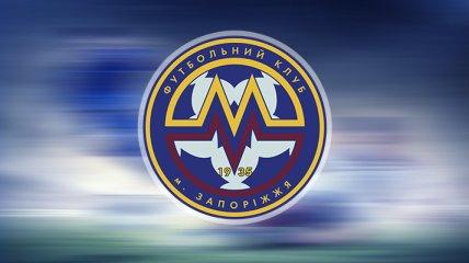 """""""Металлург"""" объявил об отсутствии финансирования"""