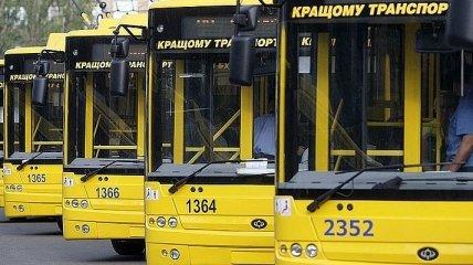 Киевпастранс сообщил об изменении троллейбусных маршрутов