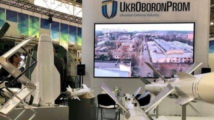 """Укроборонпром"" показал новинки разработок ОПК"