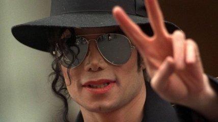 Неизданная песня Майкла Джексона была выкуплена