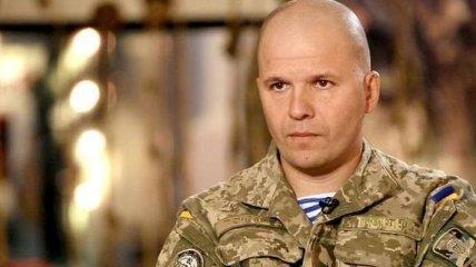 Десантно-штурмовые войска Украины возглавит новый командующий