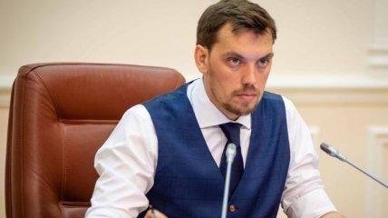 Гончарук о возможном распространении коронавируса в Украине: Не вижу оснований для беспокойства