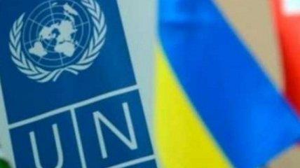 В МИД прокомментировали отказ РФ участвовать в Трибунале ООН по морякам