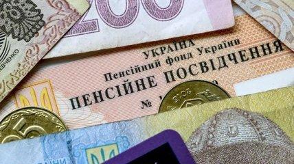 Специалистов ОБСЕ хотят привлечь к выдаче пенсий на Донбассе