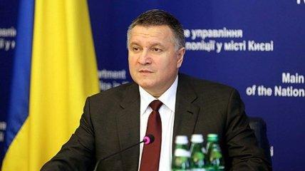 Глава МВД Украины официально посетил Японию