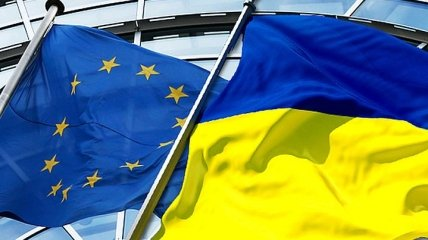 Нидерланды опубликовали документ о ратификации соглашения Украина-ЕС