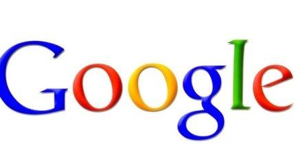 Google открывает новый датацентр в Чили
