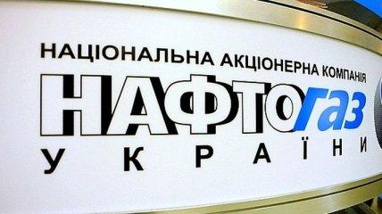 """""""Нафтогазу"""" разрешили тратить средства на аудит и консалтинг"""