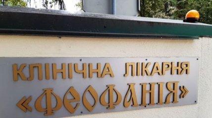 """На лечении в """"Феофании"""" находиться восемь бывших заключенных РФ"""