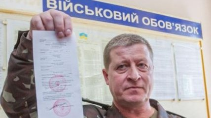 В ВСУ разъяснили вручение повесток на границе