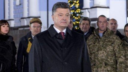 Петр Порошенко поздравил Украину с Новым годом