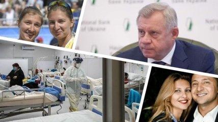 Главные события недели: пандемия, потоп на западе Украины, отставка Смолия и другое