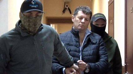 Главе Евроазиатского департамента HRW передали письмо от Сущенко