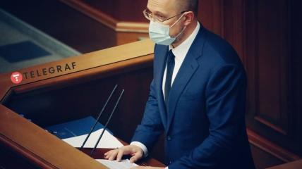 Шмигаль говорив про важливе в напівпорожньому залі ВРУ