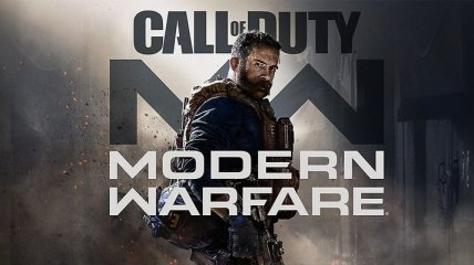 Call of Duty: Modern Warfare: в игре появится украинский город