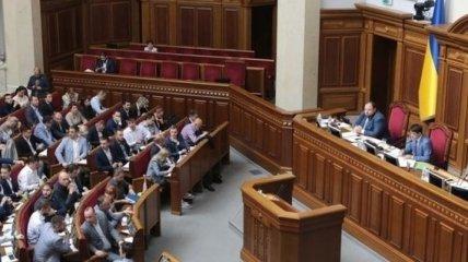 Верховная Рада рассмотрит законопроект о легализации азартных игр