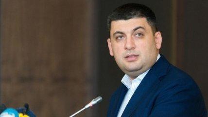 Гройсман поддержал кандидатуры Народного фронта и БПП в ВСЮ