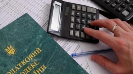 """В ГФС готовятся рассчитывать """"теневые"""" доходы украинцев"""