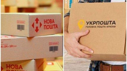 График работы почты в Украине на 14 октября