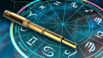 Гороскоп на сегодня, 15 июля 2017: все знаки зодиака