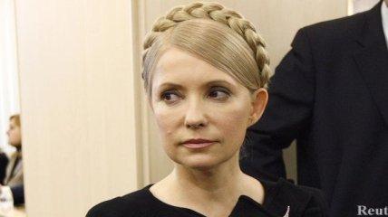 В Евросоюзе активно занимаются здоровьем Тимошенко