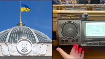 В Верховной Раде заработали сенсорные кнопки для голосования: как они выглядят