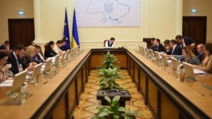 Правительство обновило план выполнения Соглашения об ассоциации с ЕС