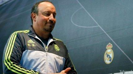 """Бенитес хочет работать в """"Реале"""" два-три года"""