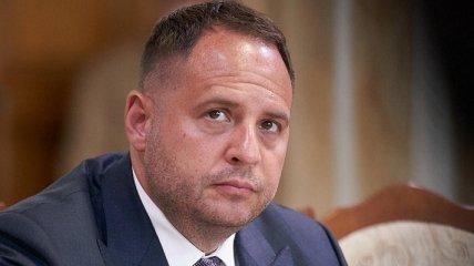 Зеленський знайшов нову посаду для Єрмака