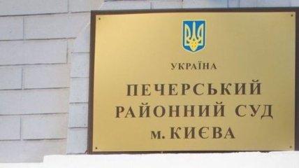 Суд Киева 25 июля рассмотрит иск Соколовской к Порошенко и Матиосу
