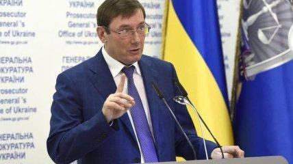 Луценко анонсировал еще более масштабные спецоперации