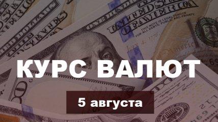 Доллар и евро дорожают - курс валют в Украине на 5 августа