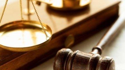Сумскому прокурору грозит лишения свободы на срок до 10 лет