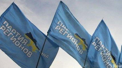 ПР приглашает украинцев на антифашистскую акцию