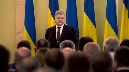 Порошенко призвал украинцев и поляков к прощению друг друга