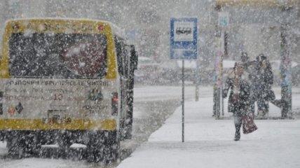 Синоптики предупреждают об изменении погодных условий в Украине