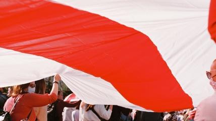 БЧБ -флаг