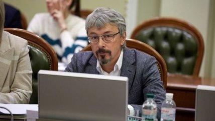 Ткаченко проведет встречу с кандидатами на должность языкового омбудсмена