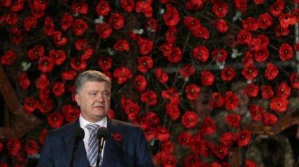 Порошенко: Украина заплатила невероятно высокую цену за освобождение от нацизма