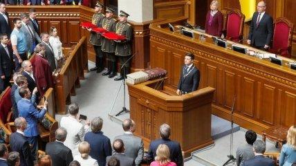 Инаугурация шестого президента Украины Зеленского: как это было