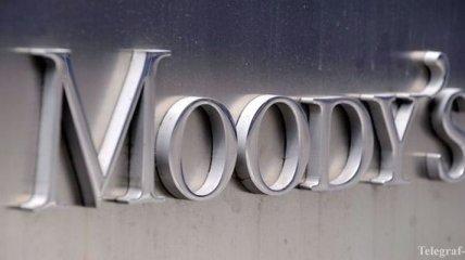 Moody's: В 2016 мировые нефтегазовые компании сократят инвестиции