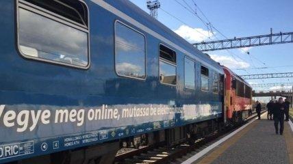 В УЗ заявили об успехе поезда Мукачево - Будапешт с заполненностью 38%